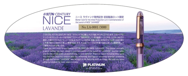 nice_lavende_card