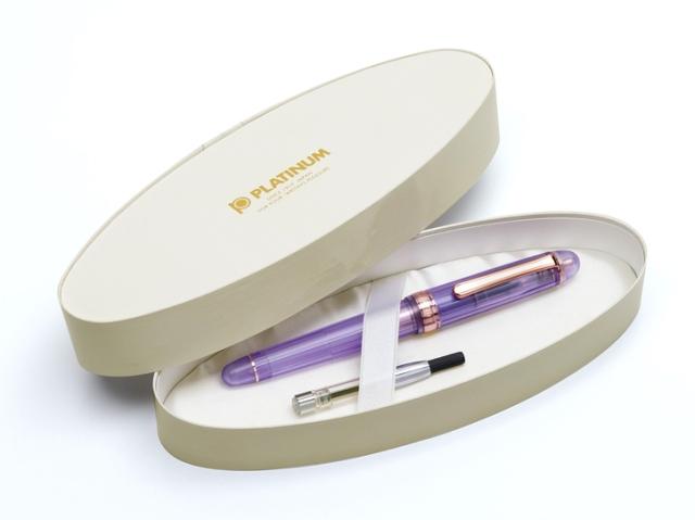 nice_lavende_package