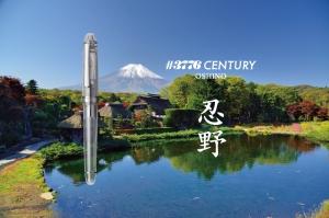 century_oshino_01